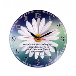Ceas perete rotund cu mesaj creștin (30 cm) - Harul Meu îți este de ajuns